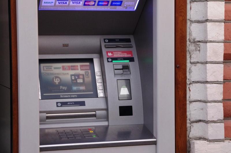 С июля 2016 года в любом из филиалов ПАО «ЧЕЛИНДБАНК» клиенты банка, а также держатели карт сторо