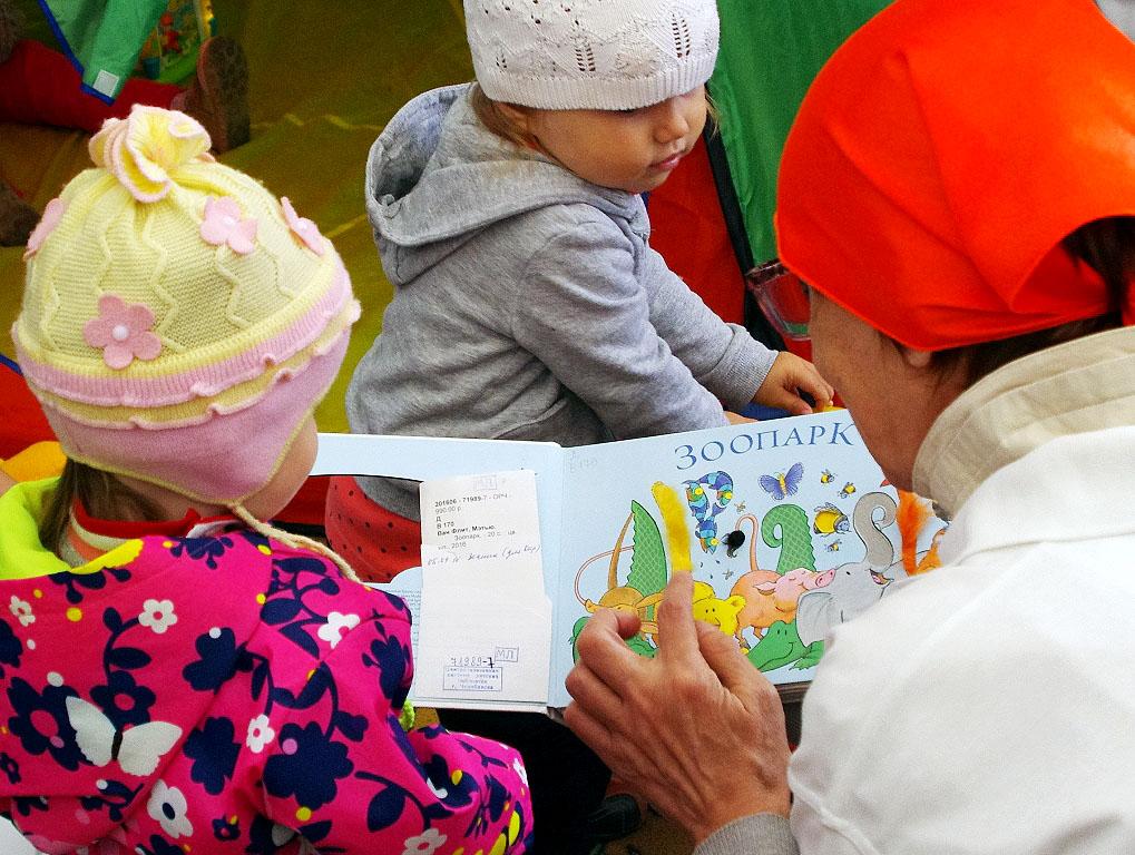 В Челябинской области центральная детская библиотека имени Кондратковской решила напомнить о собы