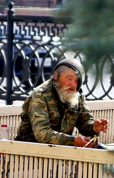 Губернатор Челябинской области Алексей Текслер потребовал от глав совместно с полицией разобратьс
