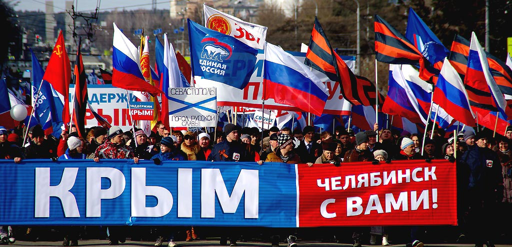 В патриотической акции, которая пройдет под лозунгом «Россия и Крым – вместе навсегда» примут уча