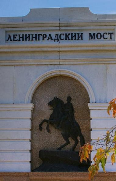 В Челябинске в четверг, пятого сентября, состоится городское мероприятие, посвященное началу блок