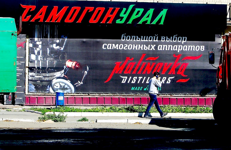 В России могут ввести дополнительные меры по ограничению употребления алкогольной продукции, в то