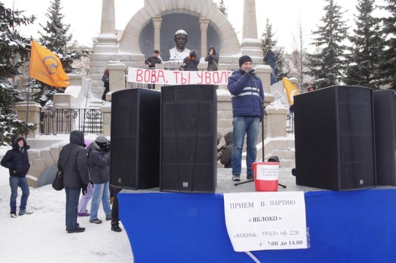 По замыслу организаторов, участники акции должны пройти от здания Кукольного театра по четной сто