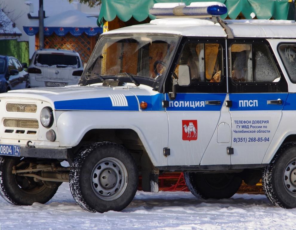 Как сообщили агентству «Урал-пресс-информ» в пресс-службе банка, мужчина, угрожая якобы находивши
