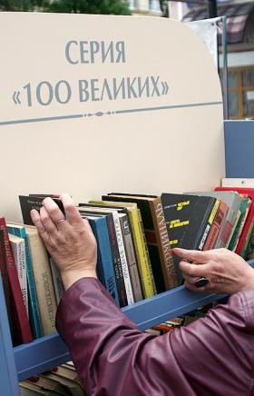 Восемь библиотек Челябинской области готовы выйти на новый уровень обслуживания, став модельными