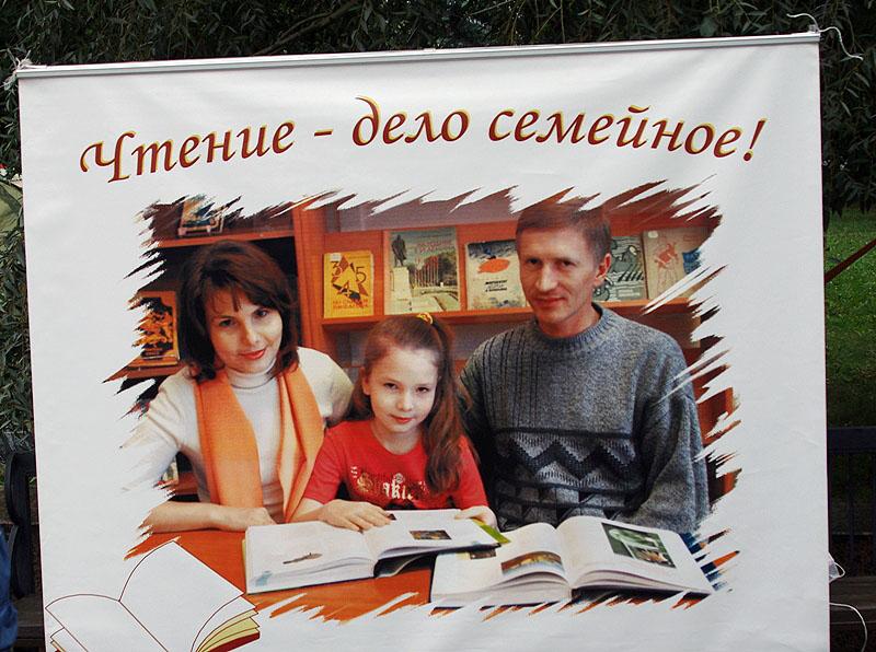 Центральная библиотека имени Пушкина приглашает жителей Челябинска к отдыху на бульваре читающего