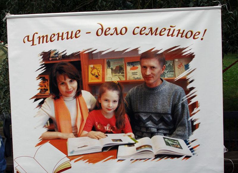 Завод «Трубодеталь» проведет в поселке Новосинеглазовский праздник ко Дню защиты детей. А челяби