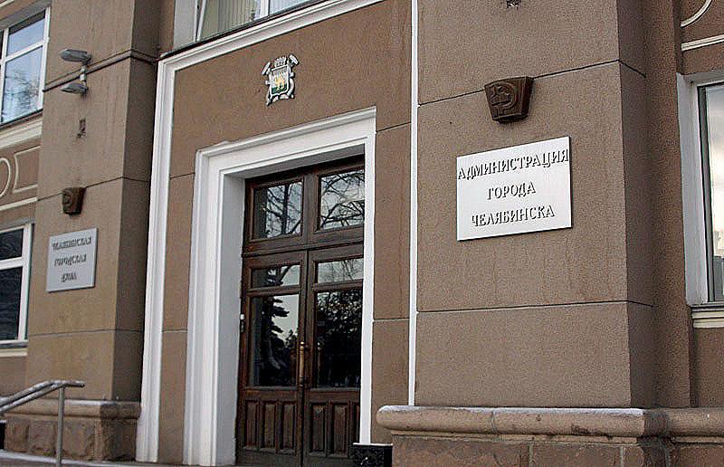 Первый претендент на пост главы Челябинского городского округа подал документы в конкурсную комис