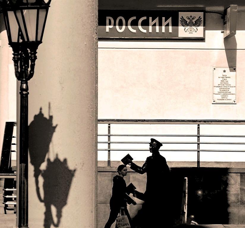 Клиенты центрального почтового отделения Челябинска 454000 временно будут обслуживаться в почтово
