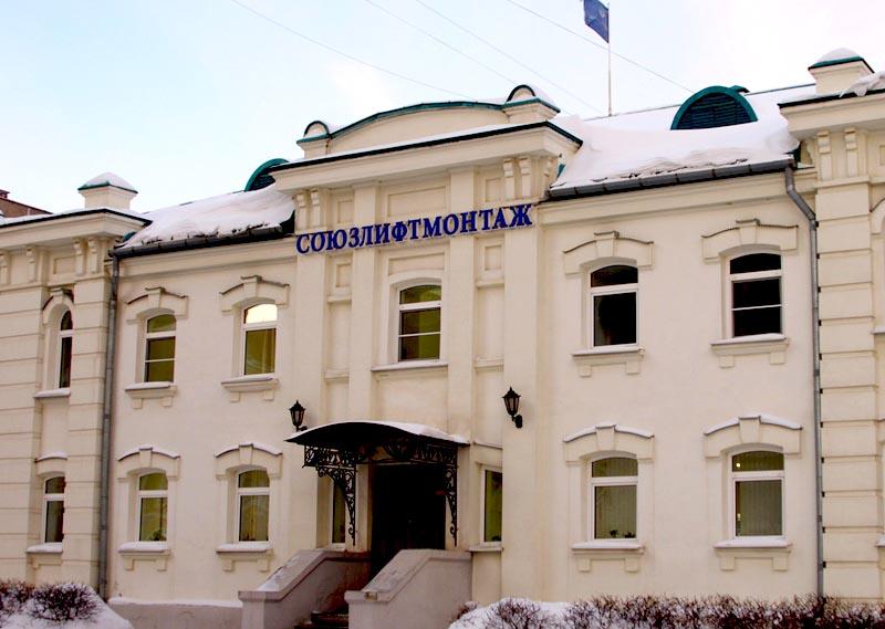 Основные работы по замене лифтов пройдут в Челябинске – 929 лифтов, Магнитогорске – 342, Златоуст