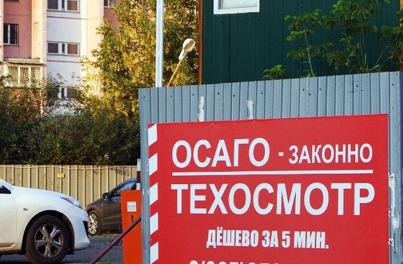 Прокуратура Советского района Челябинска в ходе проверки выявила факт незаконной продажи полисов