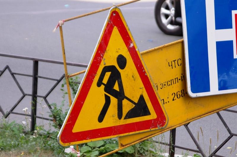 «В связи с производством работ по укладке дорожного покрытия по улице Шоссе Ме