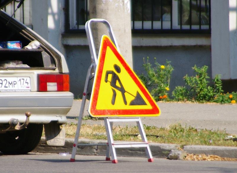 Как сообщили агентству «Урал-пресс-информ» в администрации города, автомобилистам почти месяц пре
