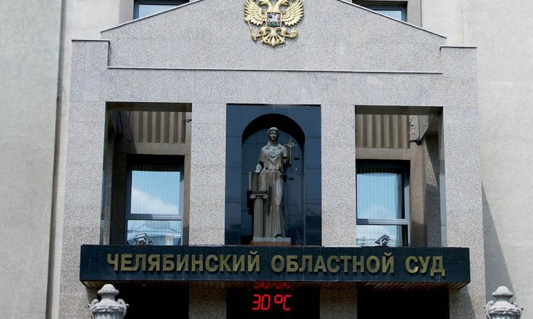 Сегодня, 19 мая, Челябинский областной суд изменил меру пресечения главе Троицка Александру Виног