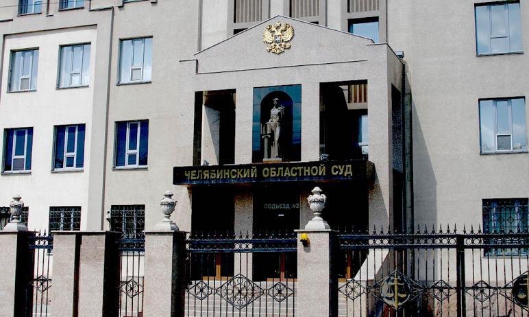 Челябинский областной суд, рассмотрел в апелляционном порядке уголовное дело в отношении жителя М