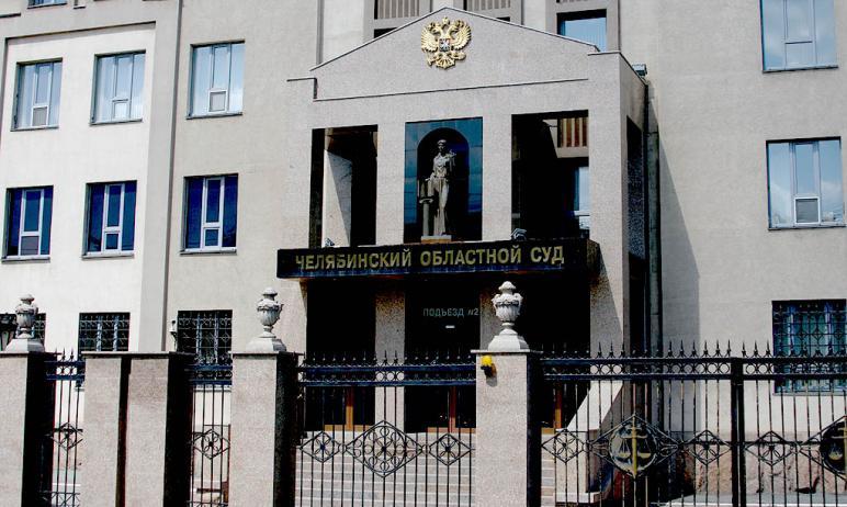 Областной суд встал на сторону прокурора, который заявил, что следователем не были выполнены все