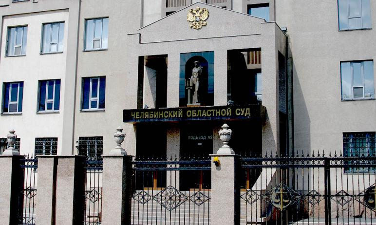 Сегодня, 27 апреля, Челябинский областной суд вынес приговор в отношении гражданина Республики Бе