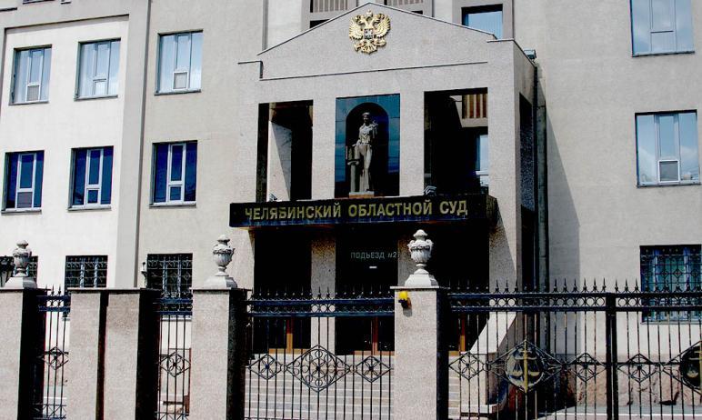 Челябинский областной суд оставил без изменения приговор бывшему начальнику Чебаркульской полиции