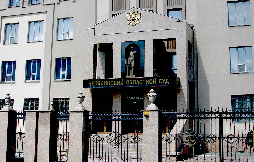 Челябинский областной суд оставил под стражей учредителя и гендиректора строительной компании «Ре
