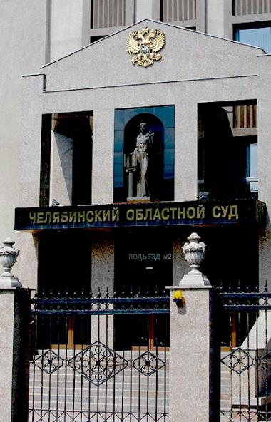 Челябинский областной суд рассмотрел в апелляционном порядке гражданское дело по иску родителей р
