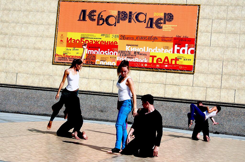Сразу два вернисажа случатся в понедельник, 24 сентября, в Челябинске в рамках IV фестиваля совр