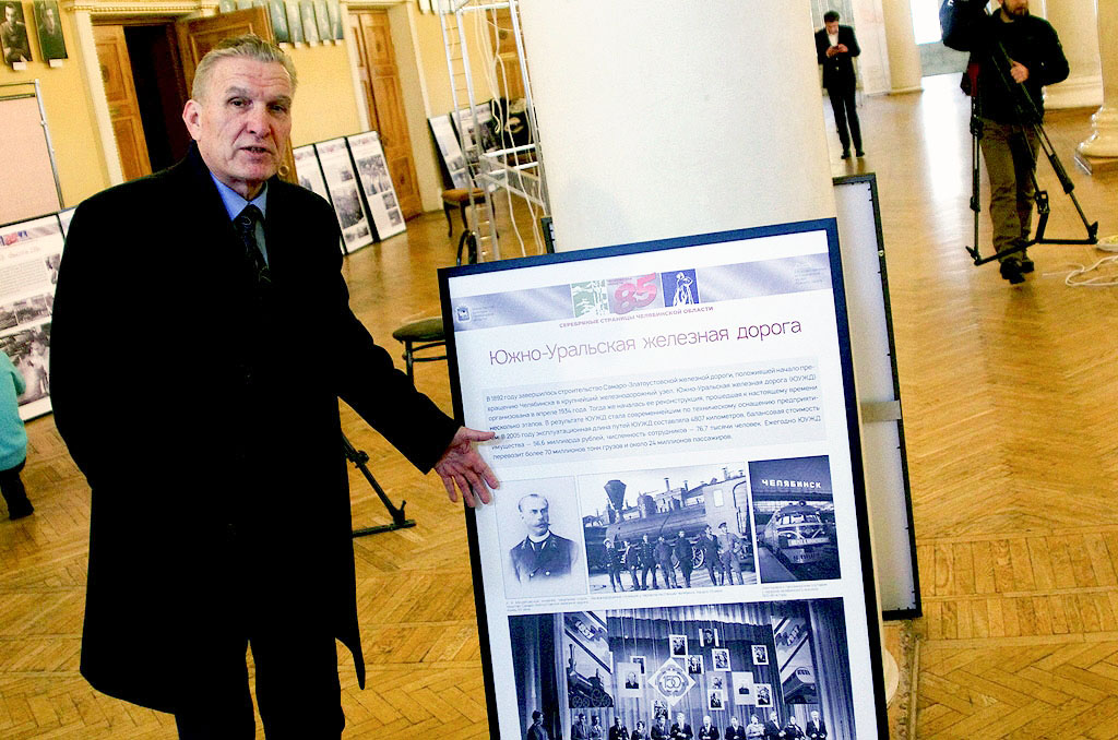 В Челябинске в театре оперы и балета имени Глинки состоялся пресс-показ фотовыставки «Серебряные