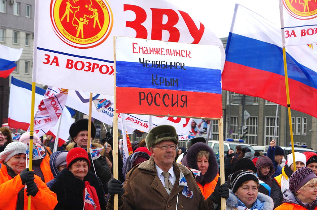 Организатором митинга-концерта по традиции выступило областное общественное движение «За возрожде