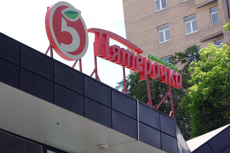 «Пятерочка» провела в Челябинске «Фестиваль киргизской кухни». Жители города продегустировали нац