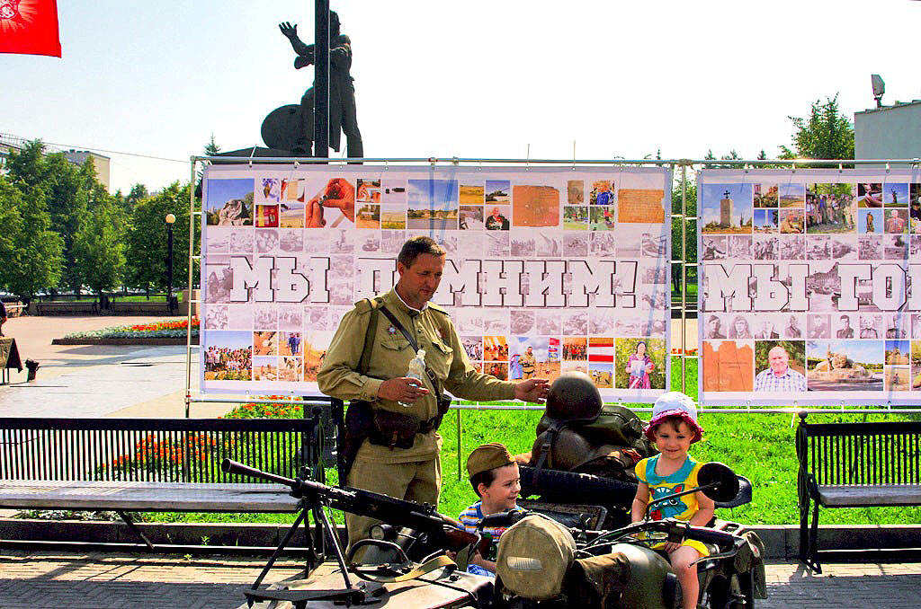 Как сообщили в управлении молодежной политики, правнучке гвардии рядового Николая Кондратьева, ко