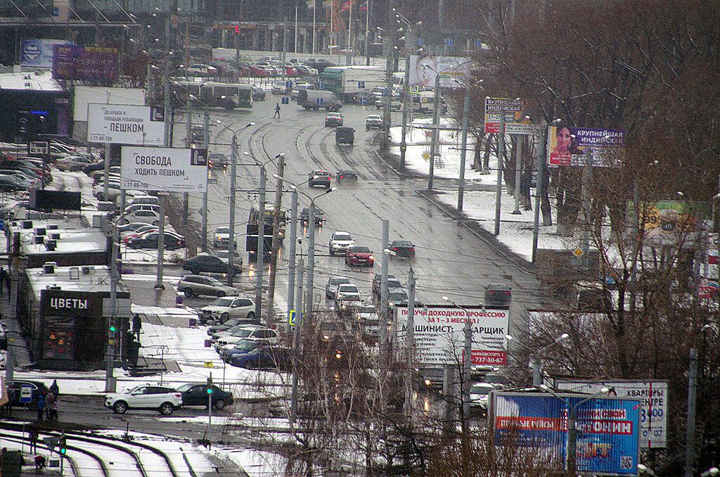 В соответствии с концепцией создания и развития до 2024 года проекта «Умный город» Челябинск смо