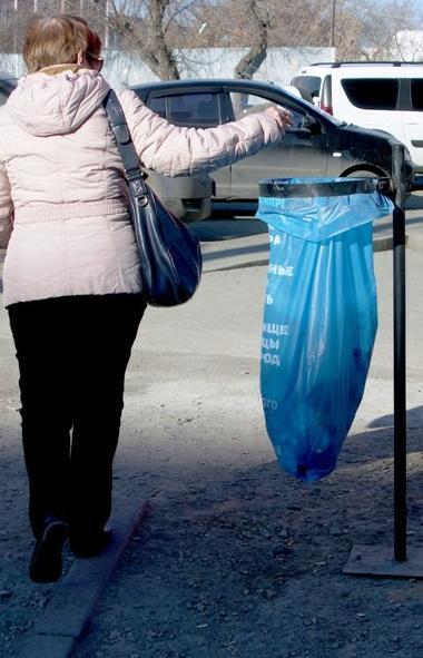 Экологическая обстановка в Челябинске не удовлетворяет большинство горожан. К этим выводам пришли