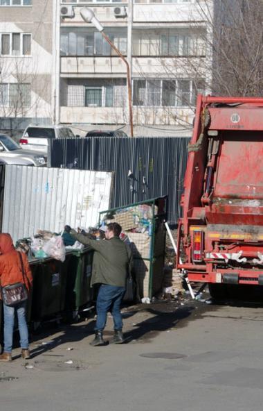 Челябинское УФАС запросит мнение министерства природных ресурсов и экологии РФ по делам региональ