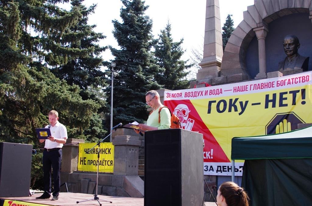 Не было провокаций, ожидаемый, по слухам, представитель «Парнаса» Яшин на митинге не появился, по