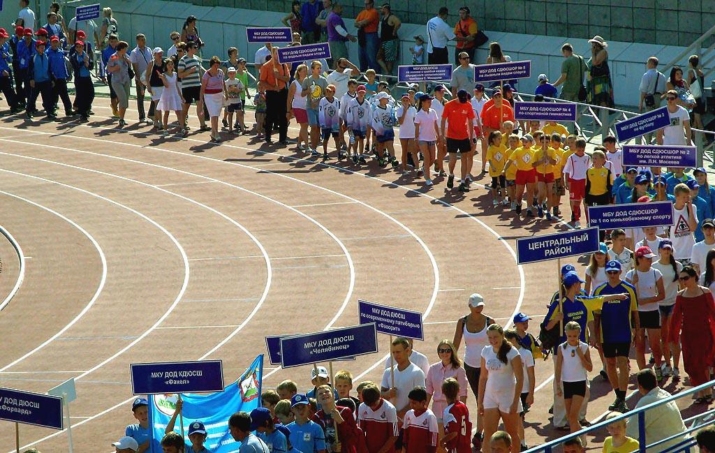 Списки определялись путем рассмотрения представленных федерациями и спортивными организациями мат