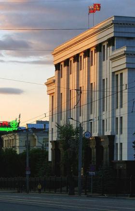 В министерстве экономического развития Челябинской области новое кадровое назначение.  Н