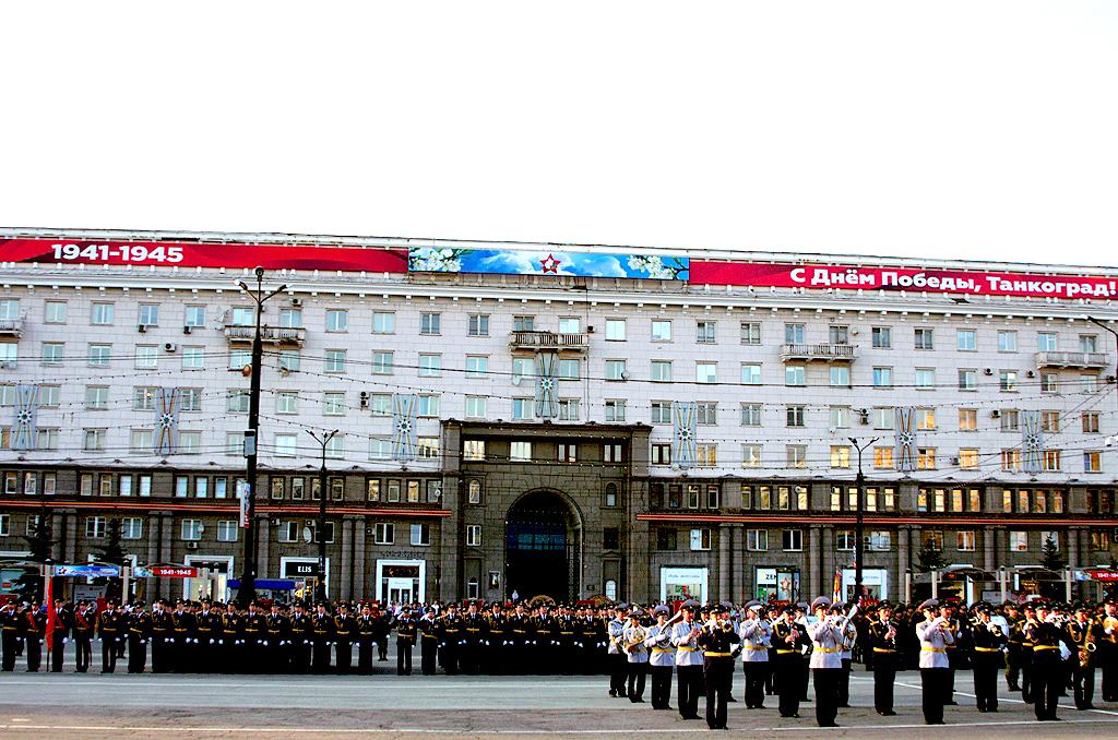 Генеральная репетиция торжественного построения Челябинского гарнизона в честь 74-летия Победы в