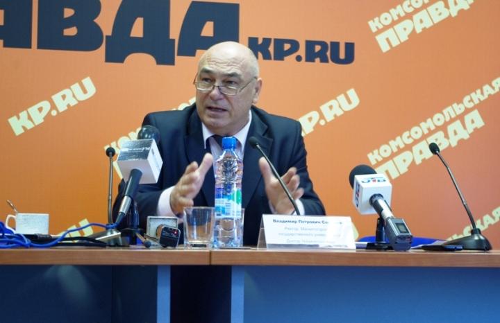 С такой позицией выступил сегодня, седьмого декабря, ректор МаГУ Владимир Семенов на пресс-конфер