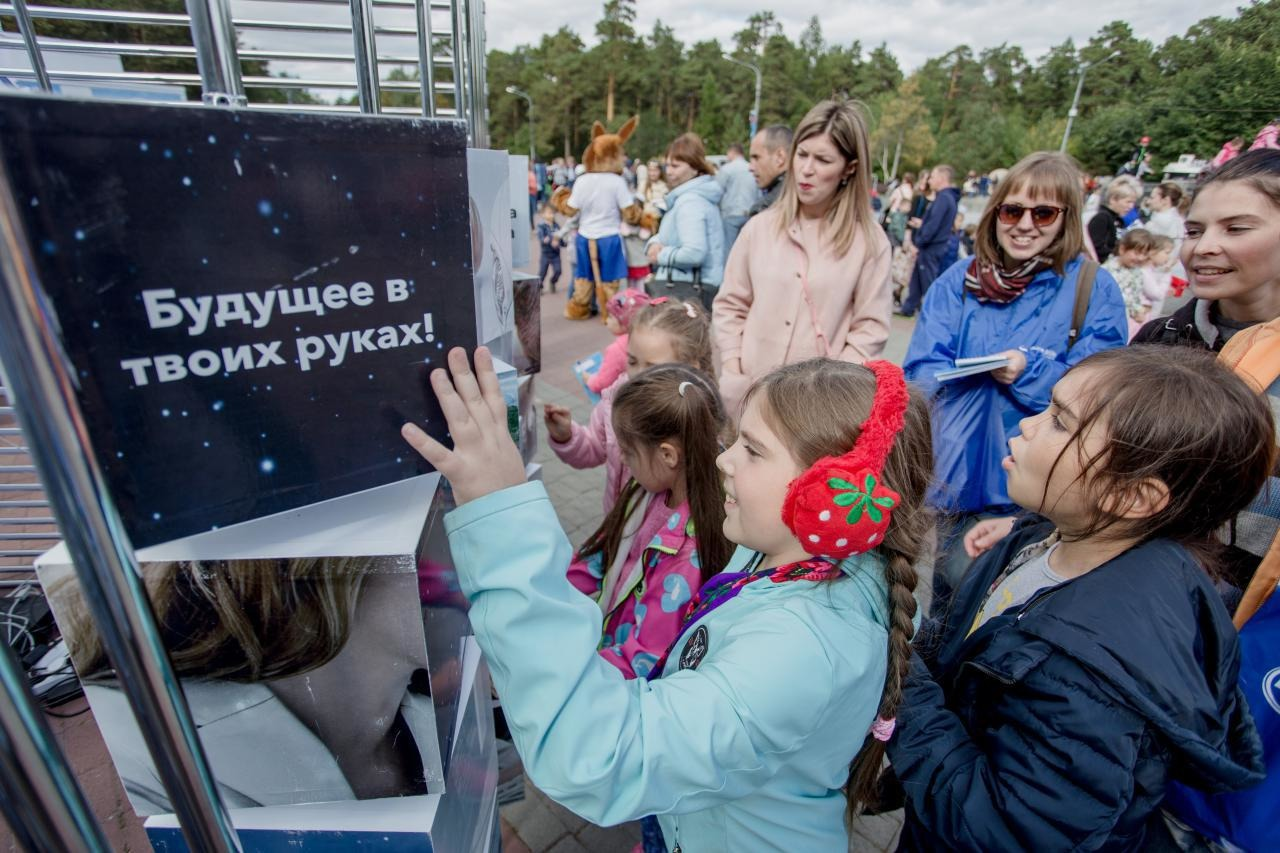 Проект компании «Интерсвязь» «Парад первоклассников» помог почти 15 тысячам челябинских первоклас