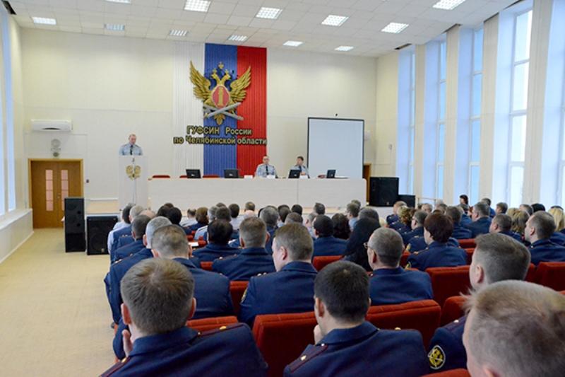 Как сообщил начальник ГУ ФСИН России по Челябинской области генерал-майор внутренней службы Викт