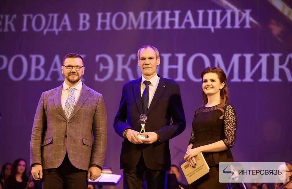 В Челябинске состоялось вручение уникальной региональной премии «Человек года» по версии журнала