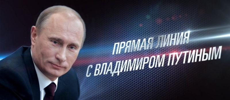 Об этом «Коммерсанту» сообщили источники в телевизионной среде и подтвердили в администрации глав