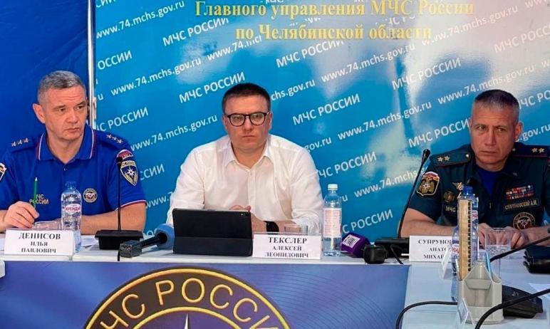 Губернатор Челябинской области Алексей Текслер сообщил, что выплаты единовременной помощи пострад
