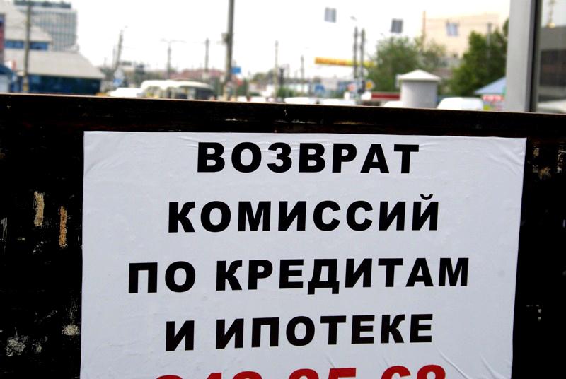 Активисты регионального отделения Общероссийского народного фронта в Челябинской области в рамках