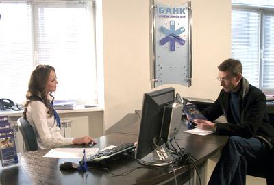 Как сообщили агентству «Урал-пресс-информ» в пресс-службе банка, программа «Реальная» - это собст