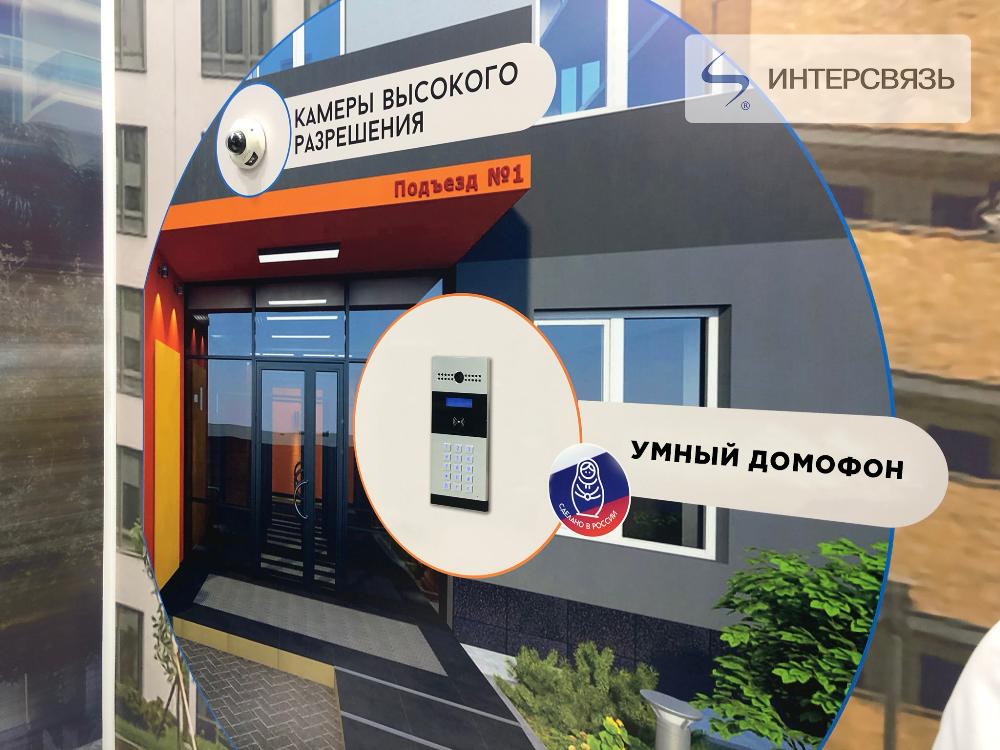 Лидер телекоммуникационного рынка Урала - компания