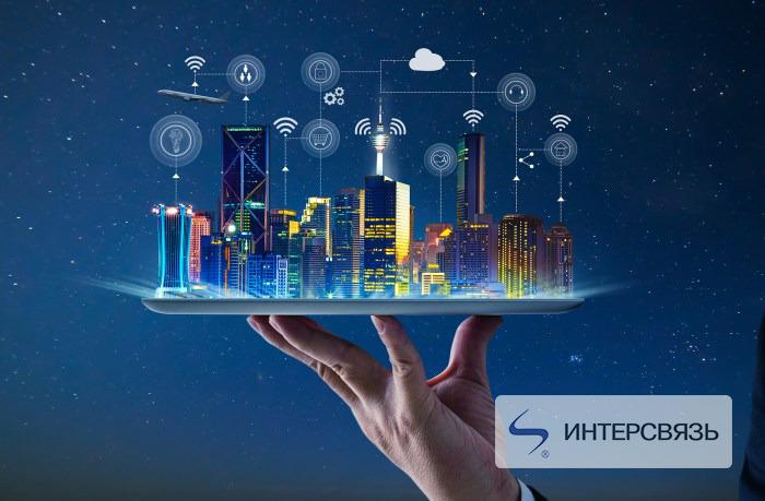 Южно-уральская IT-компания «Интерсвязь» заявила о готовности собственной цифровой платформы проек