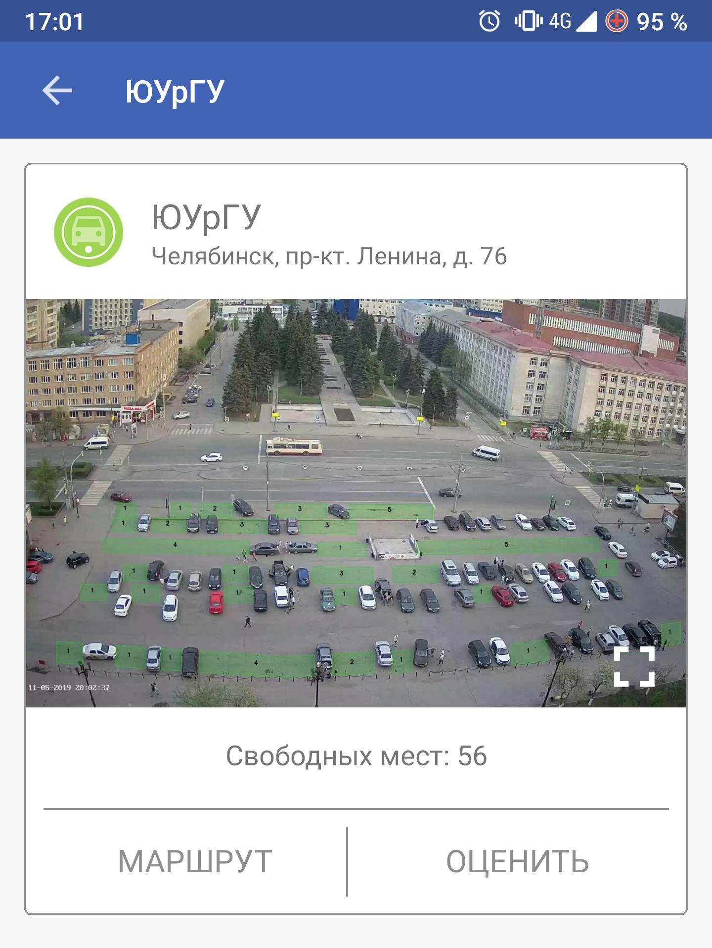 Лидер телекоммуникационного рынка Урала – компания «Интерсвязь» - продолжает формирование умных п