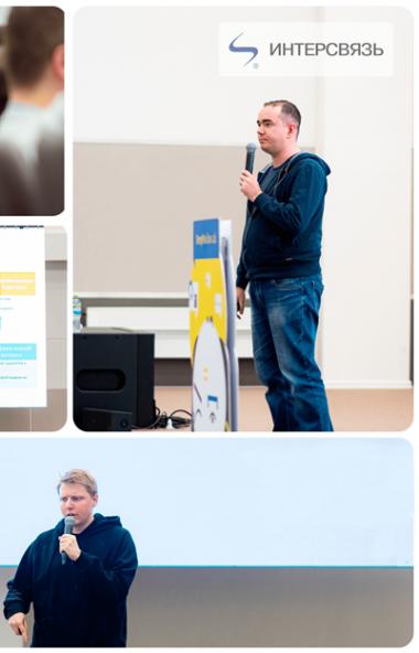 Новейшие разработки компании «Интерсвязь» - лидера телекоммуникационного рынка Челябинской област