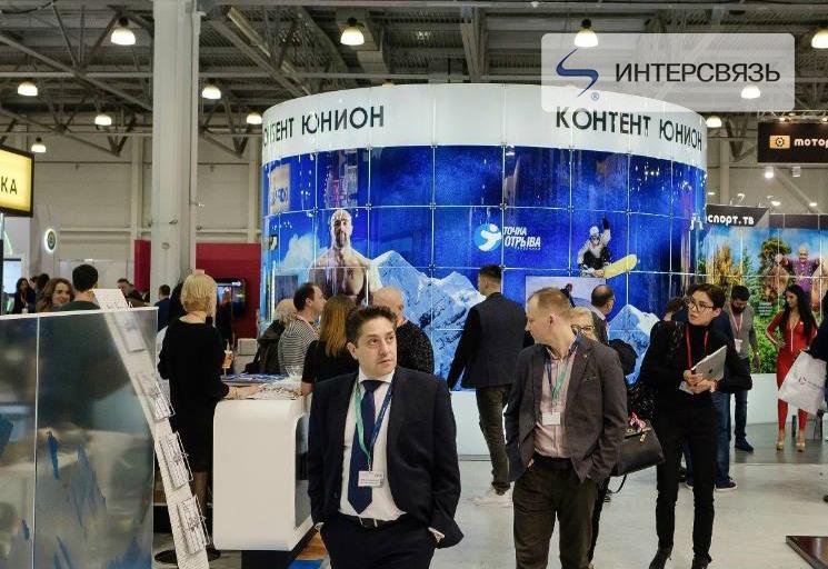 Специалисты компании «Интерсвязь» - лидера телекоммуникационного рынка Уральского федерального ок