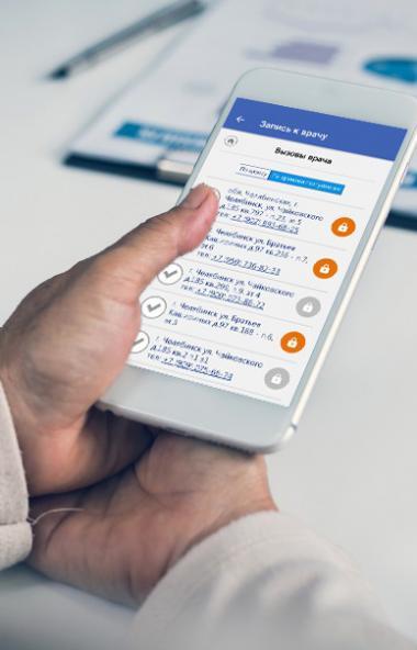 Лидер телекоммуникационного рынка Челябинской области – компания «Интерсвязь» - расширил ге